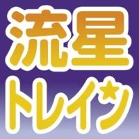 ひめキュンフルーツ缶 流星トレイン(TVサイズ Ver.)