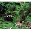 DAISHI DANCE 天空の城ラピュタ: 君をのせて feat. 麻衣