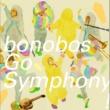 bonobos Go Symphony!