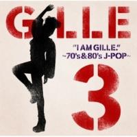GILLE 駅 [English Ver.]