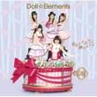 Doll☆Elements 君のトナリで踊りたい!