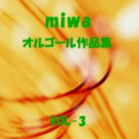 オルゴールサウンド J-POP Kiss you Originally Performed By miwa