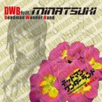 DWB feat. MINATSUKI My Dear… instrumental