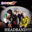 カスタマイZ HEADBAND!!!!