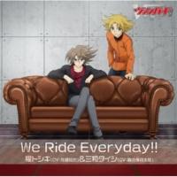 櫂トシキ(CV:佐藤拓也)&三和タイシ(CV:森久保祥太郎) We Ride Everyday!! -カラオケ-