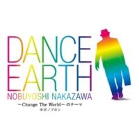 中沢ノブヨシ DANCE EARTH~Change The World~のテーマ