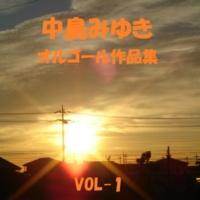 オルゴールサウンド J-POP この空を飛べたら Originally Performed By 中島みゆき