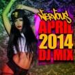DJ Mello House Of God (Mello & Lisi Mix)