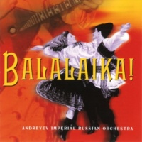 Andreyev Imperial Russian Orchestra/Dmitri Hochlov No.6, Kolybelnaya - Lullaby (from 'Eight Russian Folk Songs for Orchestra')