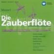 """Gottlob Frick/Philharmonia Orchestra/Otto Klemperer Die Zauberflöte, K. 620, Act 2 Scene 12: No. 15, Arie, """"In diesen heil'gen Hallen"""" (Sarastro)"""