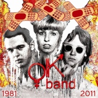 OK Band Bozsky klid (2003 Remastered Version)