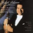 Itzhak Perlman/Carlo Maria Giulini Concerto for Violin and Orchestra in D Op. 77 (1986 Remastered Version): III. Allegro giocoso, ma non troppo vivace