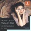 Véronique Gens/Melvyn Tan/Orchestra of the Age of Enlightenment/Ivor Bolton Ch'io mi scordi di te ... Non temer, amato bene K505