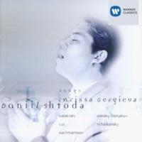 Larissa Gergieva Ispanskaya pesnya (Spanish song) - (Mikhaylov)