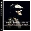 Kim Larsen & Kjukken Gammel Hankat [Remastered]