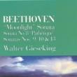 Walter Gieseking Piano Sonatas 8, 9, 10, 13, 14 - Beethoven