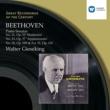"Walter Gieseking Beethoven: Piano Sonatas Nos 21, ""Waldstein"", 23, ""Appassionata"", 30 & 31"