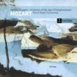 Monica Huggett/Orchestra of the Age of Enlightenment Violin Concerto No. 1 in B flat major K207: I. Allegro moderato