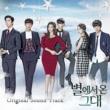 ソン・シギョン 「星から来たあなた」 OST