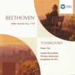 Daniel Barenboim Beethoven: Violin Sonatas 7 - 10 & Tchaikovsky: Piano Trio