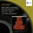 Evgeny Belaiaev/Col. Boris Alexandrov/Soviet Army Chorus/Soviet Army Band Far Away (2007 Remastered Version)