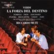 Mirella Freni/Orchestra del Teatro alla Scala, Milano/Riccardo Muti La forza del destino, Act I: Me pellegrina ed orfana (Donna Leonora)