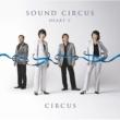 サーカス Sound Circus -HeartV-