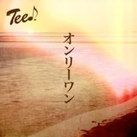 TEE ずっと [TEE Ver.]