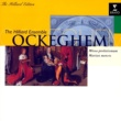 Hilliard Ensemble/Paul Hillier/David James/John Potter/Mark Padmore/Gordon Jones Missa prolationum, Kyrie: Kyrie eleison I