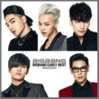 BIGBANG BIGBANG EARLY BEST -Korea Edition-