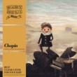 Maria Tipo Baby Deli - Chopin