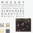 Alban Berg Quartett/Michelle Wolf String Quintet No. 3 in C, K.515: II. Menuetto & Trio