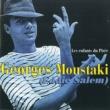 Georges Moustaki Les Enfants Du Pirée
