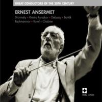 Orchestre de la Suisse Romande/Ernest Ansermet Concerto for Orchestra Sz116 (2002 Remastered Version): II. Gluoco delle coppie (Allegretto scherzando)