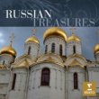 Various Artists Russian Treasures