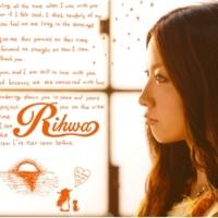 Rihwa 約束