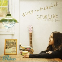 Rihwa GOOD LOVE with Michelle Branch