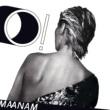 Maanam O! [2011 Remaster] (2011 Remaster)