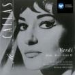 Maria Callas/Nicola Rescigno/Orchestre de la Société des Concerts du Conservatoire Otello (1997 Remastered Version): Mia madre aveva una povera ancella