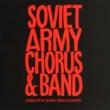 Soviet Army Chorus/Soviet Army Band/Col. Boris Alexandrov Soviet Army Chorus And Band