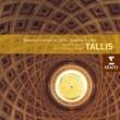 Andrew Parrott Tallis: Latin Church Music