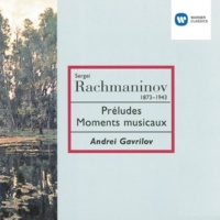 Andrei Gavrilov 6 Moments musicaux, Op.16: No. 4, Presto in E Minor