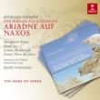 Gösta Winbergh/Dame Margaret Price/Orchestre de l'Opéra National de Lyon/Kent Nagano Ariadne auf Naxos: Ich grüße dich, du Bote aller Boten! (Ariadne/Bacchus)