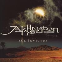 Akhenaton Le fiston (feat. Veust Lyricist)