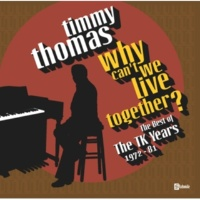 Timmy Thomas And Betty Wright Ebony Affair