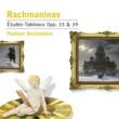 Vladimir Ovchinikov Rachmaninov: Etudes Tableaux