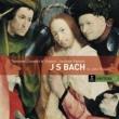 Roger Covey-Crump/David Thomas/Taverner Consort/Taverner Players/Andrew Parrott Bach - St John Passion