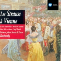 Wiener Johann Strauss-Orchester/Willi Boskovsky Wiener Blut - Walzer Op. 354 (1973 Remastered Version)
