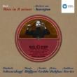 Herbert von Karajan/Wiener Symphoniker/Kathleen Ferrier Mass in B Minor, BWV 232: Contralto aria: Qui sedes