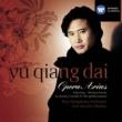 Yu Qiang Dai/José Antonio Molina/New Symphony Orchestra Tenor Opera Arias